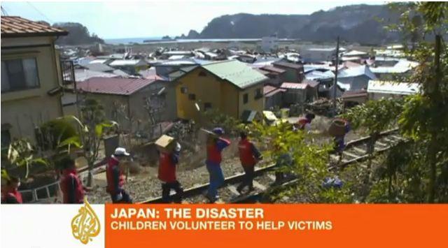 Japan Aid